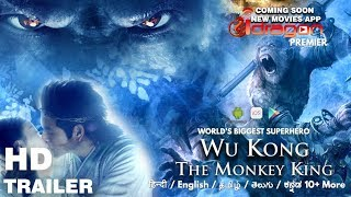 Wu Kong - The Monkey King (2019) New Movie Premier Only on IDRAGON New Movies app Coming soon