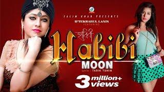 Moon - Habibi   হাবিবি  - Party Song - Official Bangla Music Video 2017   Sangeeta