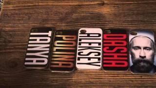 Iphone 4S Чехол Бампер с фамилией, именем, фото, картинкой(Подробнее в нашей группе в ВК: https://vk.com/chehol_bamper + Мы печатаем на более чем 80 моделей телефона! + Печатаем..., 2015-09-11T19:37:57.000Z)