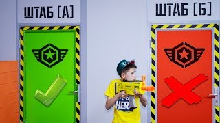 Chose not the RIGHT door // And I got eaten by a MONSTER // NERF challenge