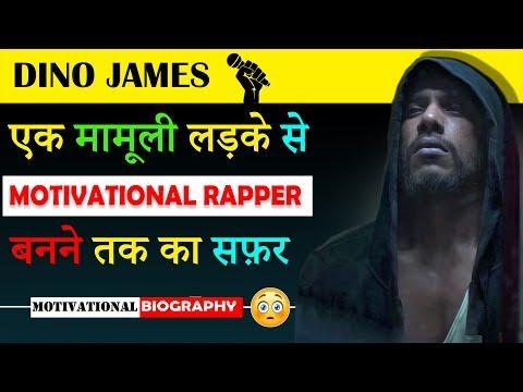 Dino James Motivation Biography in Hindi    Indian Rap Music Star Dino James Biography