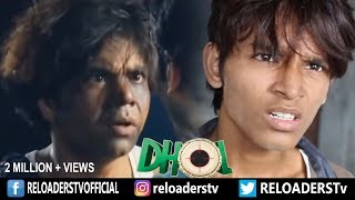 | Dhol Movie Spoof | Rajpal Yadav Comedy | Reloader's Style |
