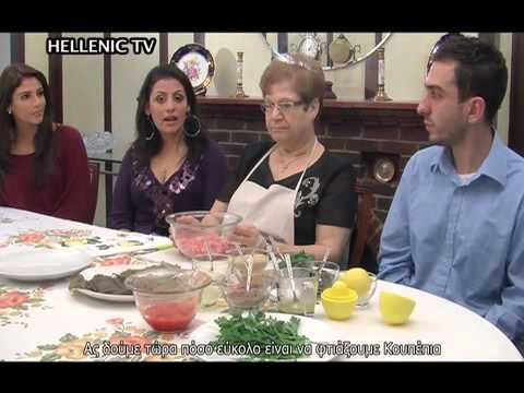 Yiayia Show Me How To Cook - Episode 1: Koubebia (Dolmades)