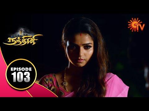 Nandhini - நந்தினி   Episode 103   Sun TV Serial   Super Hit Tamil Serial