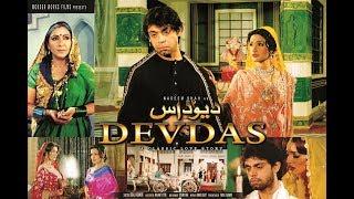 Video Devdas Pakistani New Urdu  Full Movie Nadeem Shah, Zara Sheikh & Meera. (SUBSCRIBE) TO watch more. download MP3, 3GP, MP4, WEBM, AVI, FLV Februari 2018
