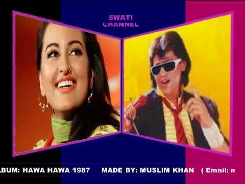 AA JANA DIL HAI DEEWANA ( Singer, Hassan Jehangir ) حسن جہانگیر