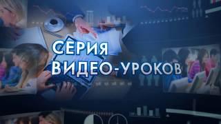 Онлайн платформа: котировки валют на форекс и открытие сделок