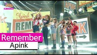 [HOT] Apink - Remember, 에이핑크 - 리멤버 Show Music core 20150815 Resimi
