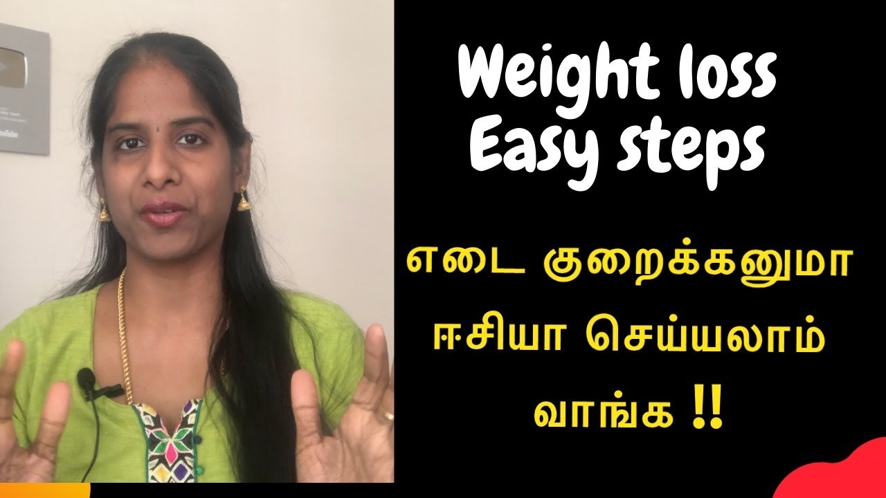 Easy Weight Loss Process in few Steps |  Beginner Weight Loss Tips | How to Acheive Weight Loss