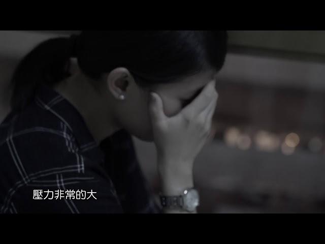 【生命見證】系列 : 新造的人 - 詹凱婷