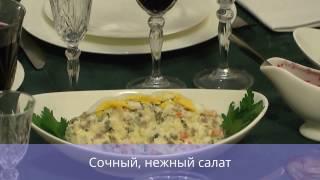 Праздничный салат с языком и яблоком