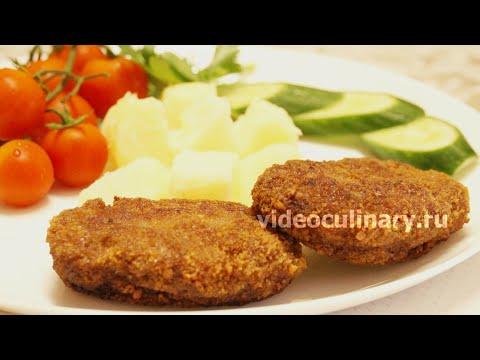 Видео Видео рецепт украинской кухни