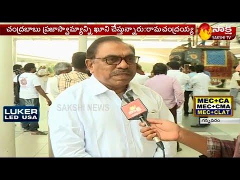 YSRCP Leader C Ramachandraiah Slams Chandrababu Govt regarding RGV Issue