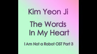 [Rom & Eng] Kim YeonJi - The Words In My Heart (마음의 말) (로봇이 아니야 / I'm Not a Robot OST)
