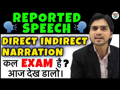 Narration in Hindi   Reported Speech   Direct and Indirect Speech in English   Narration Change/Rule