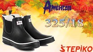 Женские резиновые сапоги American club 325/18. Видео обзор от STEPIKO.COM