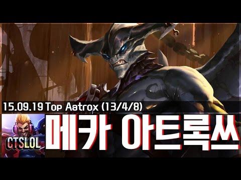 Aatrox thể hiện sức mạnh vượt trội trước Gangplank ở đường trên