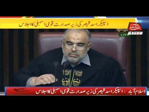 Speaker Asad Qaiser Presides National Assembly Session