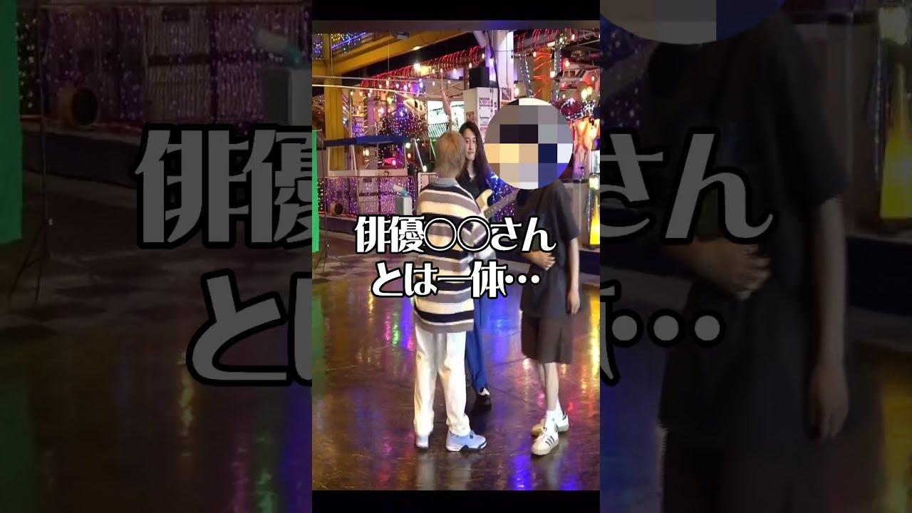 【衝撃展開】監督は実力派俳優〇〇?#shorts