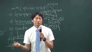 장만익외국어번역행정사설명회 14.7.2 합격의법학원