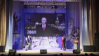 В Оренбурге на фестивале КВН команда из Стерлитамака пошутила про новогодние поздравления Путина