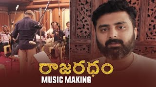 Rajaratham Movie Music Making Video | Nirup Bhandari | Ravishankar | Arya | Rana | TFPC