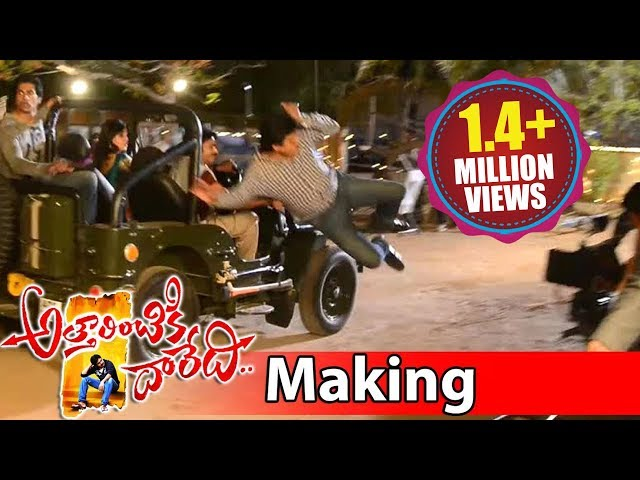 Attarintiki Daredi Movie Making || Fight Scene At Function Hall Travel Video
