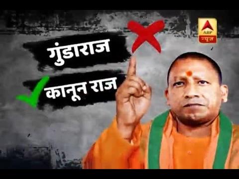 Yogi Adityanath's National