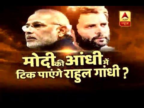 Gujarat Assembly Elections: Can Rahul Gandhi win Gujarat poll during Modi wave?