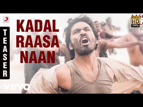A.R. Rahman, Yuvanshankar Raja - Kadal Raasa Naan Official Song Teaser - Maryan (Teaser)