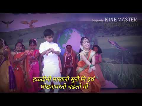 Gaan vaju Dya (गाणं वाजू द्या) Marathi movie song with lyrics for WhatsApp