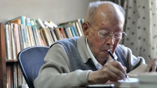 Download Video Zhou Youguang: Why Google honours him today MP3 3GP MP4