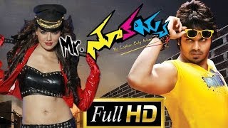 Mr. Nookayya Full Lenght Telugu Movie || DVD Rip..