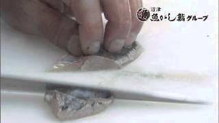 沼津魚がし鮨グループ http://www.uogashizushi.co.jp/ 2014年7月から放送.