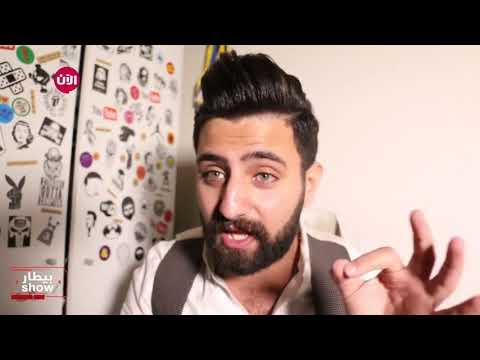 محمود بيطار يوضح ما قد يحدث مع  اي لاجئ في بلد اوروبي!  - نشر قبل 2 ساعة