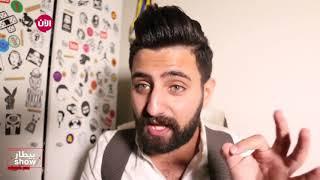 محمود بيطار يوضح ما قد يحدث مع  اي لاجئ في بلد اوروبي!