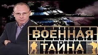Военная тайна с Игорем Прокопенко в субботу на РЕН ТВ