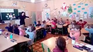 фрагмент уроку у 1 класі НУШ