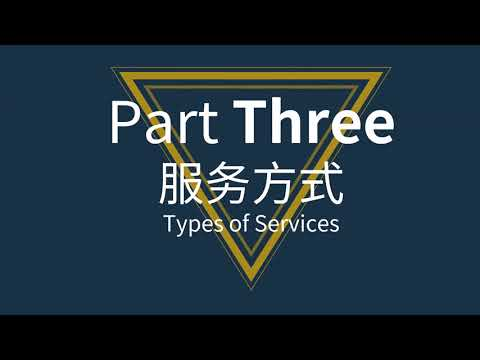 An Introduction to River Delta Law Firm|江三角介绍