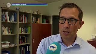 ATV Nieuws - AMTRA-app