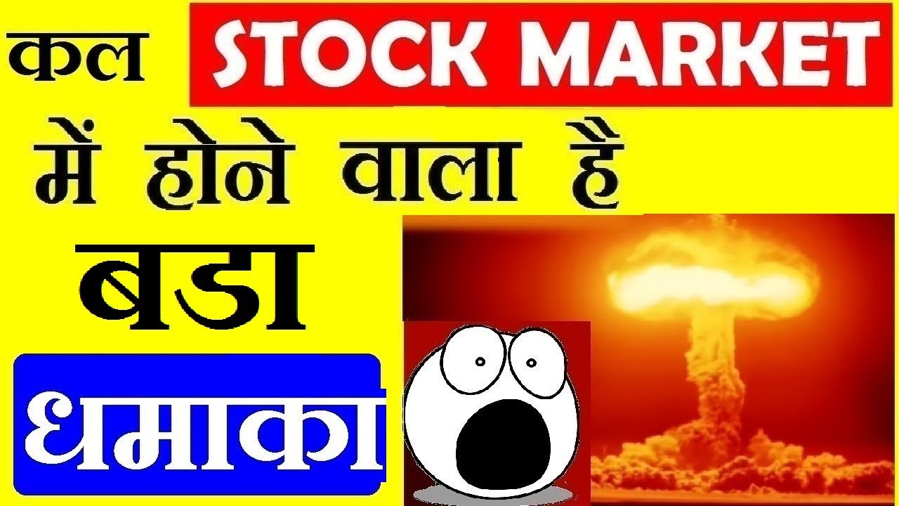 Breaking News Share Holders बर ब द Shocking News Latest Stock Market Business News By Smkc Youtube