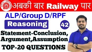 10:00 AM | Railway Crash Course | Reasoning by Hitesh Sir | Day #42| Statement Conclusion,Argument