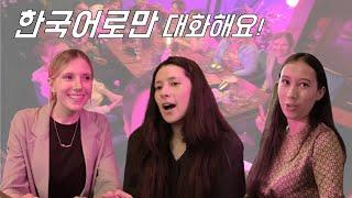 취미가 한국어 공부인 러시아 친구들. 한-러 언어교환을…
