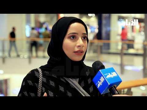 ماهي آراء الشارع الخليجي في السماح للمرأة السعودية بقيادة السيارة  - 12:21-2017 / 10 / 15