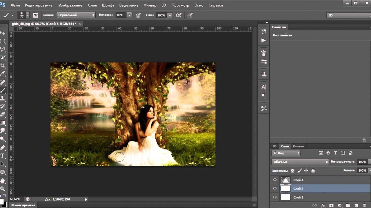 как ретушировать фото в фотошопе cs6