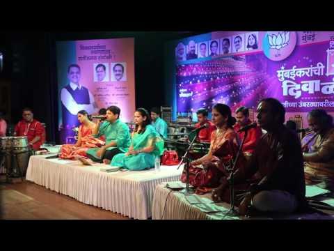 Diwali Pahat 2016 | Part 3 | Sonali Karnik | Chintamani Sohoni | Dhundi Kalyana Dhundi Fulana
