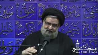 Lecture 7 - Importance Of Faith (Iman) Within Marriage - Moulana Mohammed Rizvi - Muharram 1434