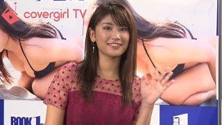 モデル・女優として活躍する久松郁実さんが2nd写真集『LA』の発売記念イ...