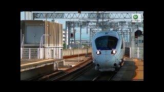 885系(SM9)特急「ソニック36号」 行橋駅到着 JR Nippo Line