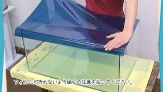 バックスクリーンの貼り方を紹介します。 □バックスクリーン商品ページ...
